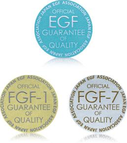 日本EGF協会認定商品