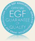 EGF認定シール