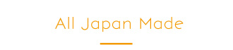 All Japan Made