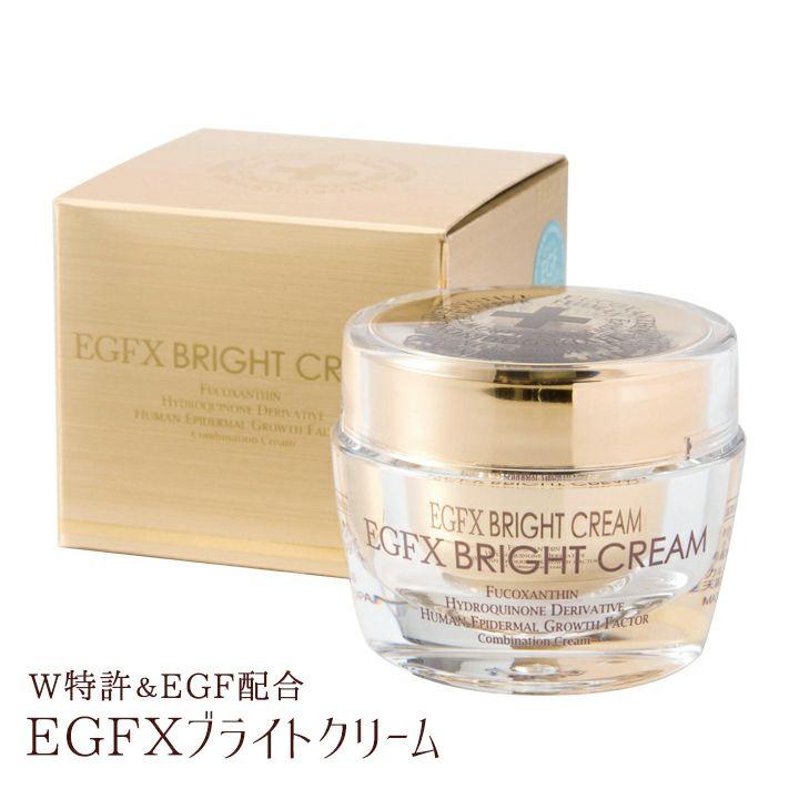 EGFXブライトクリーム 30g
