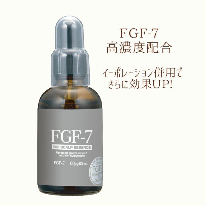 FGF-7 バイオスカルプエッセンス60ml